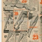 1935 Lingerie and Foundation Fashions   garters, corsets, shapewear, bras... photo old catalogs